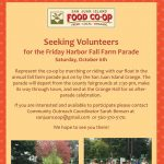 Seeking Volunteers for the Fall Farm Parade — Saturday, October 6th, 2018