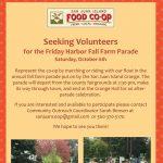 Seeking Volunteers for the Fall Farm Parade — Saturday, October 6th, 2018